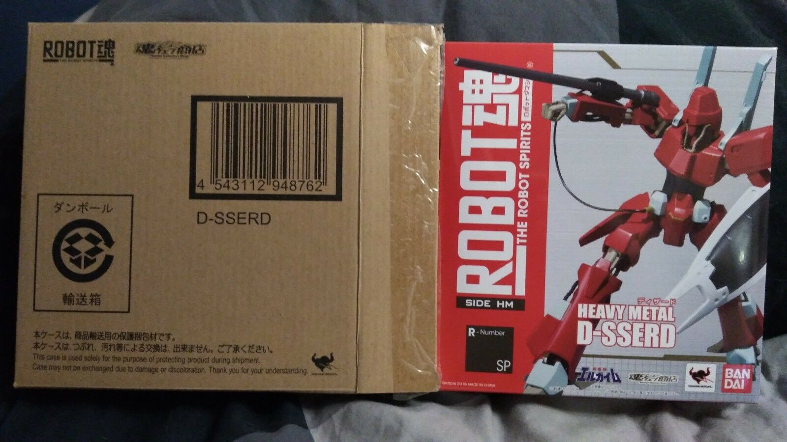 Robot Spirits D-Sserd Brand New in Box Limited Edition Heavy Metal L-Gaim