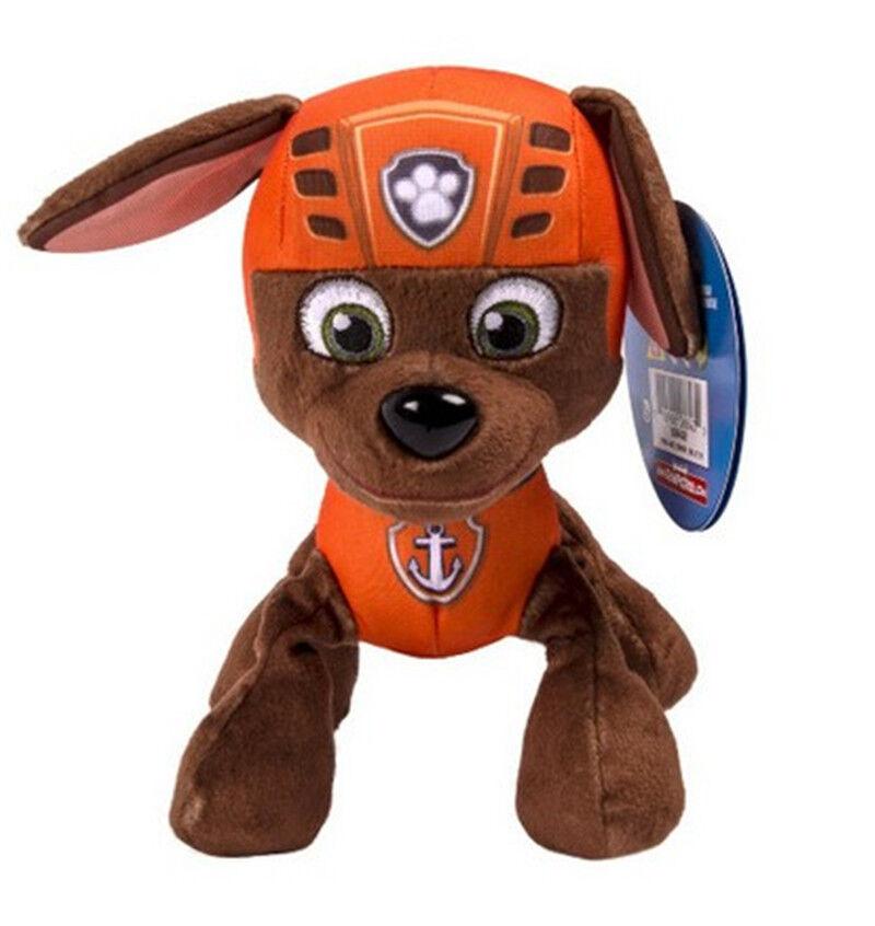 "Paw Patrol Pup Pals 8"" Skye Zuma Rocky Marshall Kids Gift Soft Plush Toy Dog 5"