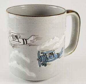 VTG-Stoneware-Mug-Biplane-Airplane-Clouds-Relief-Design-Otagiri-Coffee-Tea-Cup