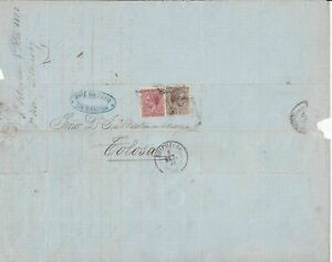 Spain 19th century stamps cover Ref 8382
