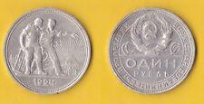 1 Rubel USSR Sowjetunion .Silver 1924 .