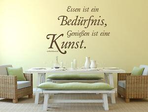 Wandtattoo Küche | Sprüche | Zitate Essen ist ein Bedürfnis ...