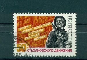 Russie-USSR-1985-Michel-n-5543-Mouvement-stakhanoviste
