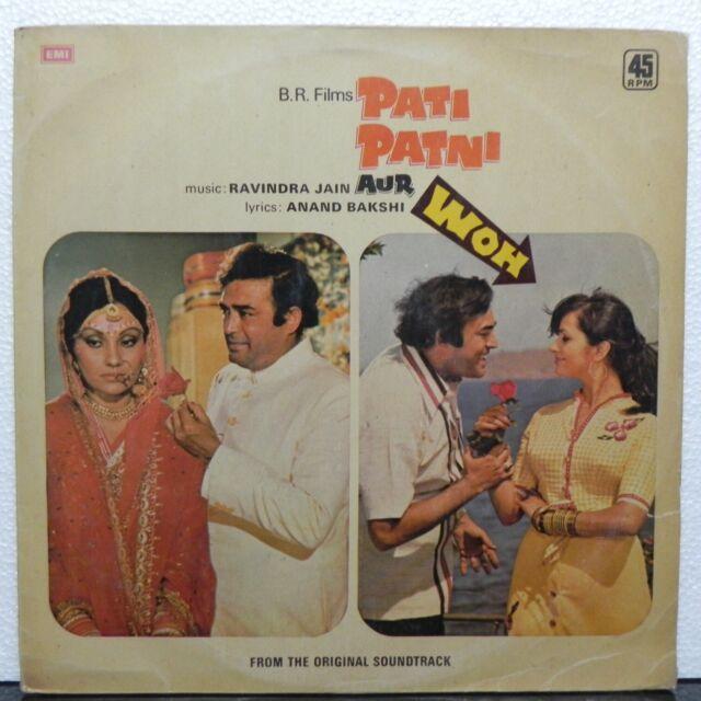 Pati Patni Aur Woh Lp Record Ravindra Jain Bollywood 45 Rpm Vinyl 1978 Indian Ebay