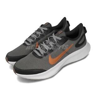 Nike Runallday 2 Grey Metallic Copper