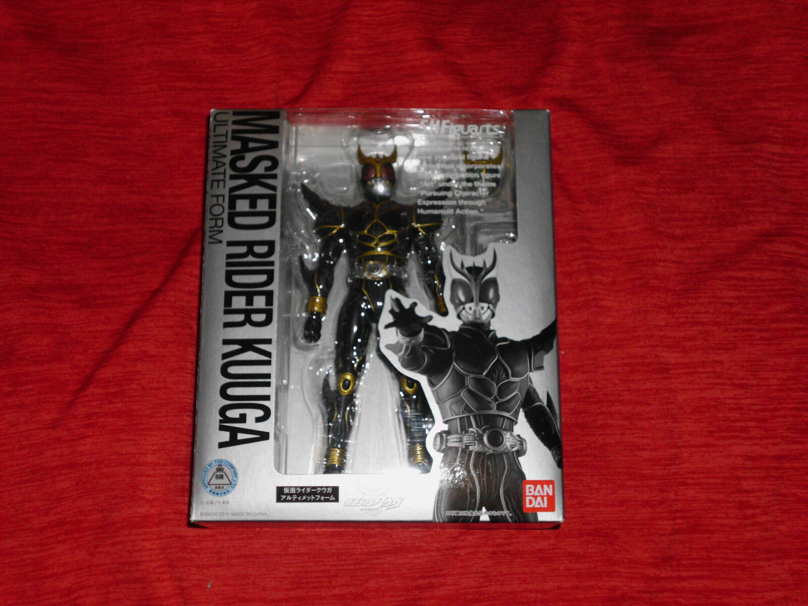 Figuarts kamen reiter kuuga ultimative form