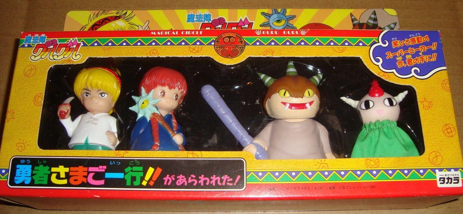 MAGICAL CIRCLE GURU GURU SET 4 MINI FIGURE TAKARA 1994 (IL GIrossoONDO DELLA MAGIA