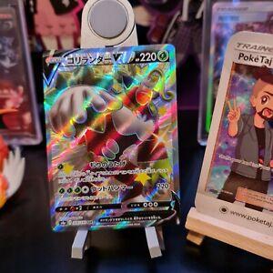 Shiny Rillaboom V SSR 304//190 s4a Shiny star V Pokemon Card Japanese PCG NM