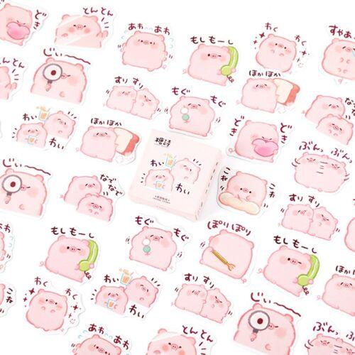 45PCS//Box Cute Stickers Cartoon Stationery DIY Scrapbooking Diary Label Decor