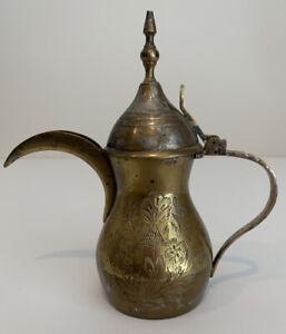 "Vtg. Antique Arabic Middle Eastern Turkish Metal Coffee Dallah 7"" Teapot"