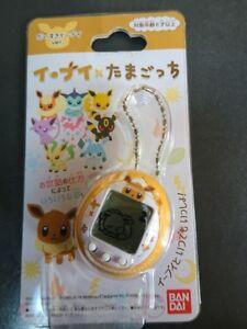 Pokemon-Tamagotchi-Eevee-Love-Eevee-Ver-Japan-Bandai-New