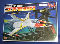 Star Blazers Yamato Cosmo Zero Fighter Plane Model Kit Vintage Bandai Japan