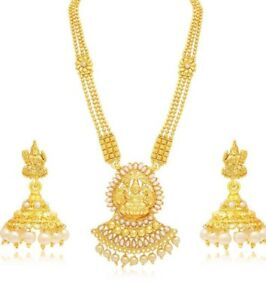 Ethnic Gold Plated Traditional Laxmi Haram Indian Tollywood