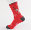 Women-Mens-Socks-Funny-Colorful-Happy-Business-Party-Cotton-Comfortable-Socks thumbnail 19