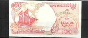 INDONESIA-127d-1994-XF-USED-OLD-100-RUPIAH-BANKNOTE-PAPER-MONEY-BILL-NOTE