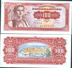 P-69 1955 Yugoslavia 100 dinara UNC /> Woman inn traditional attire