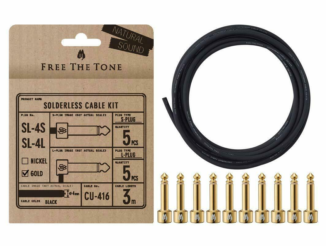 New Free The Tone Sl-4Sl-Gd-55K Solder-Less Cable Kit