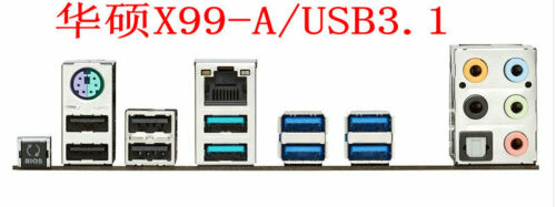 OEM  io i//o shield backplate for ASUS X99-A//USB 3.1