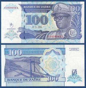 ZAIRE 100 Nouveaux Zaires  1994 UNC  P. 60