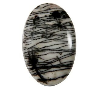 Black Zebra Jasper Natural Gemstone Cabochon Oval Octagon Shape Loose Gemstone For Jewelry Making 120 Cts 3 Pcs Wholesale Lot,LAI-25