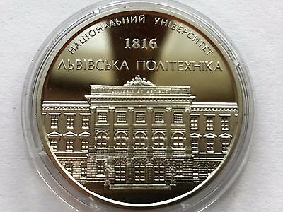 Ukraine,Medal NBU National University Lviv Polytechnic  Nickel 2017
