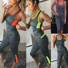Women's Gym Fitness Vest Top Leggings Running Sports Yoga Workout Wear Tracksuit