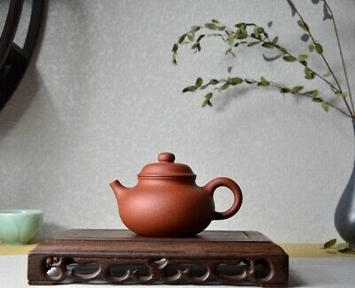 "Good Clay Chinese Yixing Zisha Clay Handmade /""Rongtian/"" Teapot 180cc"