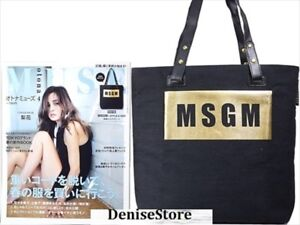 89fe344f45 New MSGM × STYLE   EDIT Miracle Collaboration Black Tote Shoulder ...