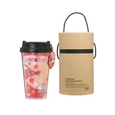 Starbucks Japan Geography Series Hiroshima Tumbler 2016