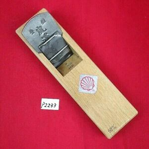 Japanese-smoothing-small-plane-hira-kanna-50mm-carpentry-woodworking-tool-P2233