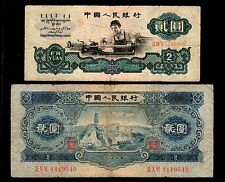 China 1960 2Yuan 1953 2Yuan Paper Money Circulated #195