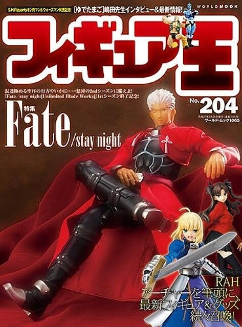 Figure Oh Hot Toys Figure Magazine Fate  stay night