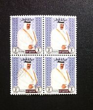 Qatar 1996 Shaikh Hamad 5r, Shaikh facing opposite direction Used Block of X4!!