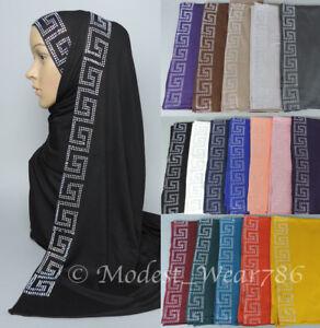 Premium-en-coton-jersey-Hijab-Foulard-Musulmane-Voile-Taille-M-160X70-Cm