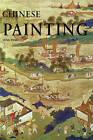 Discovering China: Chinese Painting by Deng Ming (Hardback, 2010)