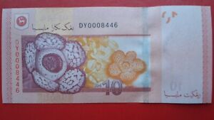 13th-Series-Malaysia-Muhammad-Ibrahim-RM10-Banknote-DY0008446-UNC