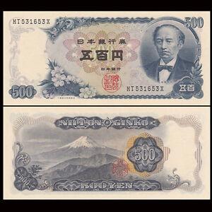Japan-500-Yen-Banknote-1969-P-95b-UNC-Aisa-Paper-Money
