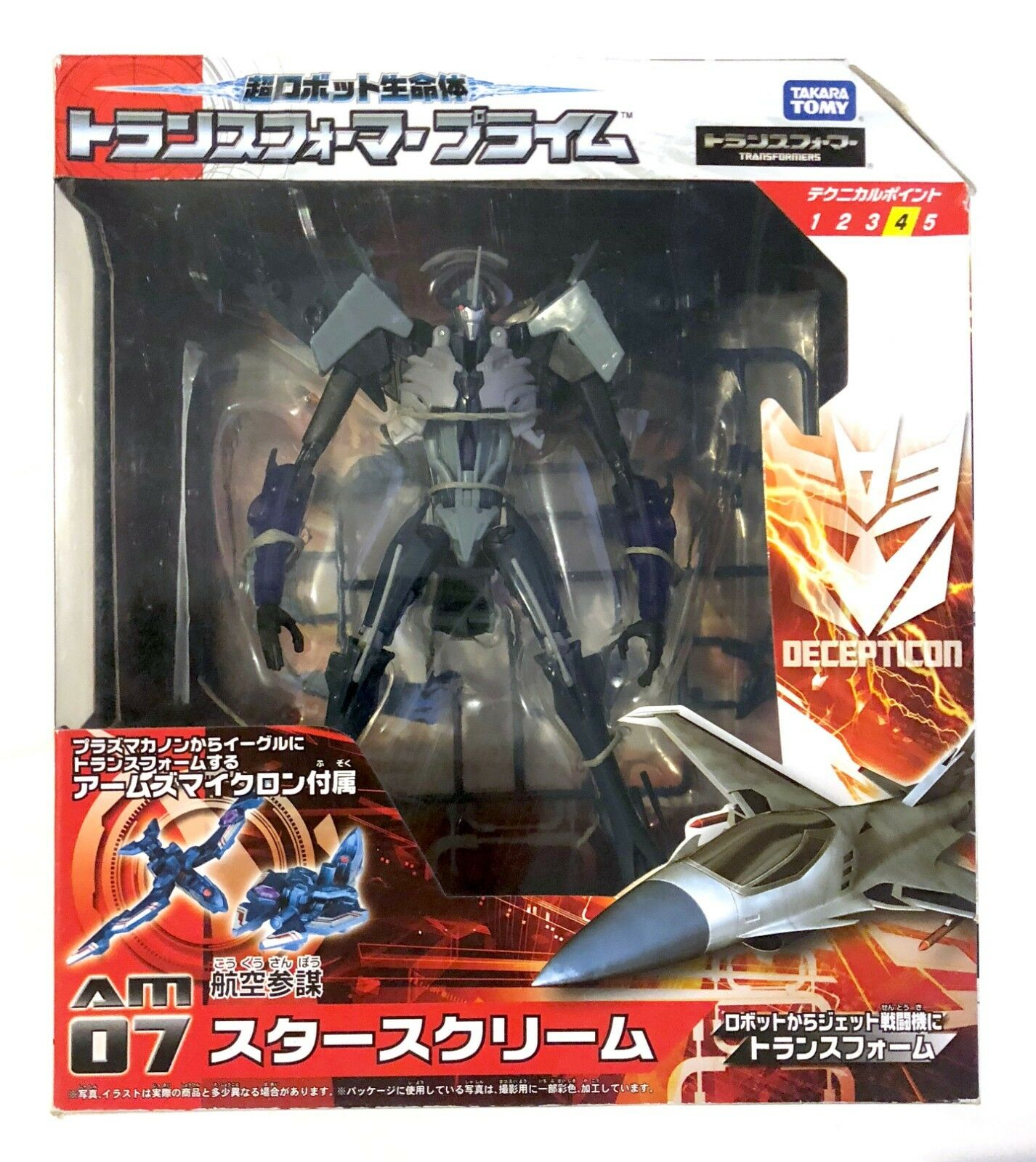 TAKARA Transformers Prime Arms Micron AM07 VOYAGER STARSCREAM NUOVO IN SCATOLA SIGILLATA
