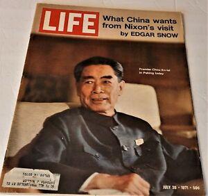July-30-1971-LIFE-Magazine-NiXon-China-7-old-advertising-FREE-SHIPPING-7-29-31