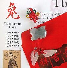 RABBIT JADE CHINESE ZODIAC ANIMAL PENDANT RED ENVELOPE BIRTHDAY NEW YEAR PARTY