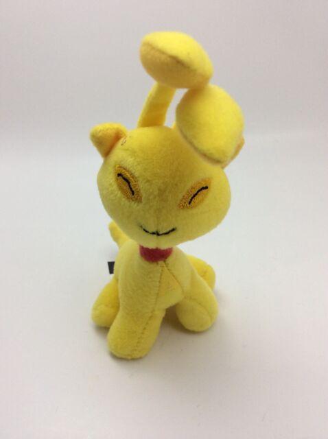 2004 McDonalds Aisha Yellow Version Toy