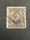 USA stamp #308. Benjamin Harrison. Used. SCV $10.00 Number wrote on back.