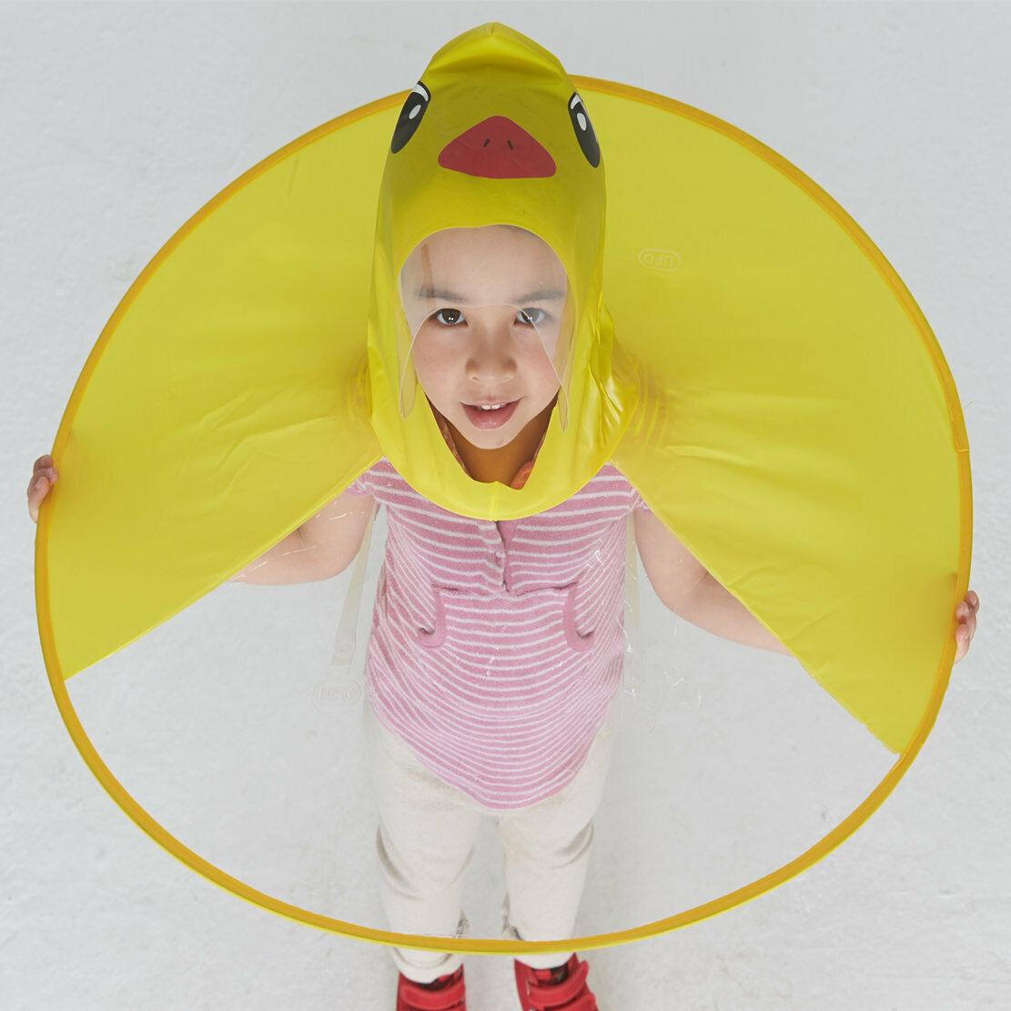 Girls Boys Cartoon Rain Coat Duck Kids Children Umbrella Hat Hooded Poncho c13.