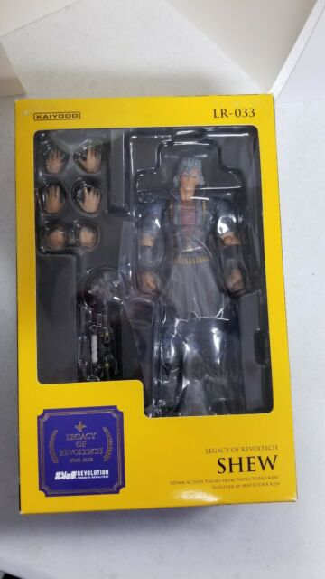 Legacy of Revoltech N.033 Shu Shew Action Figure Kaiyodo HOKUTO NO KEN