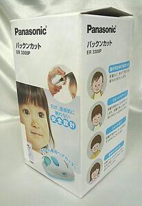 Panasonic Er3300p W Clippers Born Infant Baby Hair Cut White Japan