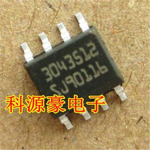 5pcs 9375.1B  Automobile computer board chip
