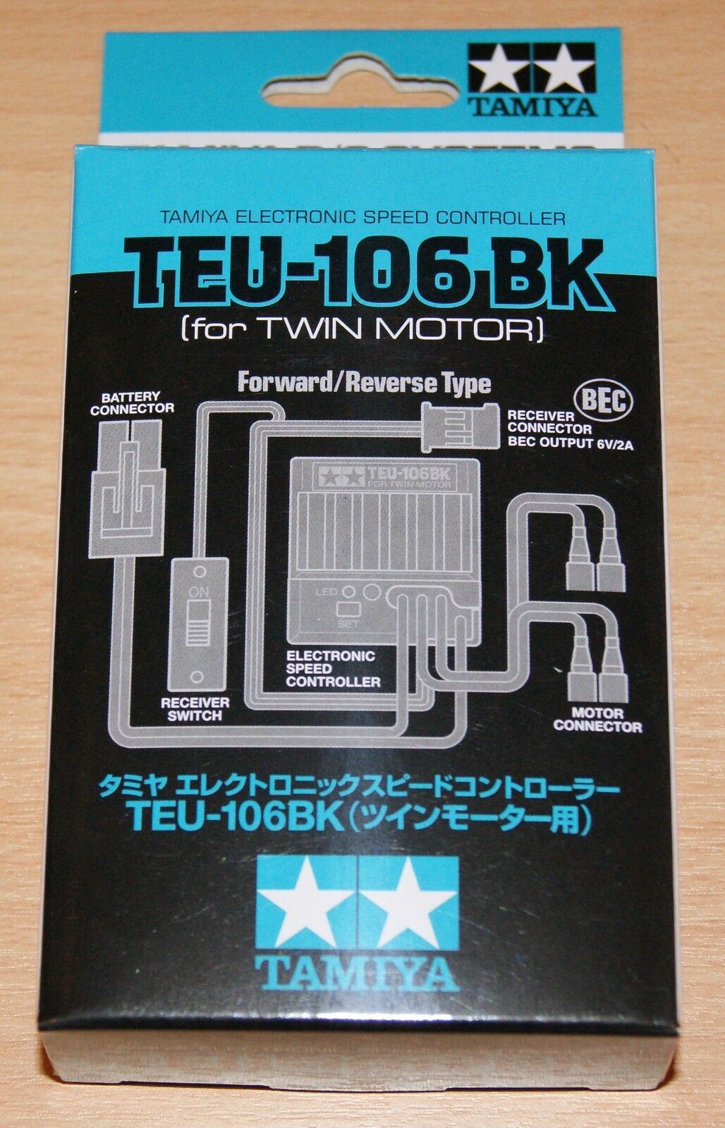 Tamiya 45054 TEU-106BK ESC  per doppio motore   Clod Buster/TXT-1/TXT-2/Dualhunter