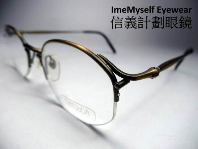 Imemyself Eyewear Matsuda 2855 Half Rim Optical Prescription Vintage ...