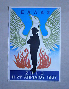 ZITO-EI-21-APRILIOU-1967-POSTER-NEW-GREECE-Greek-JUNTA-PHOENIX-50X35-cm-Vintage