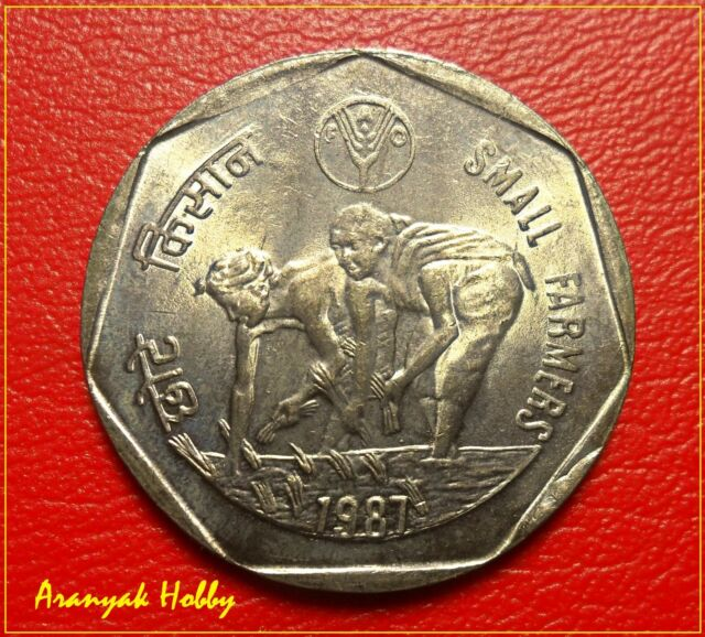1 Rupee 1987 copper nickel Small Farmers - rare Kolkata Mint coin
